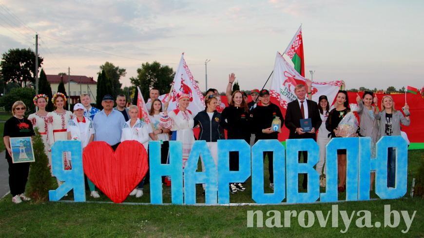 Сегодня Наровлянщина принимала участников автопробега «Символ единства»