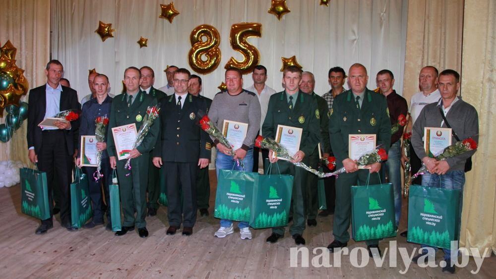 Наровлянскому спецлесхозу — 85 лет!