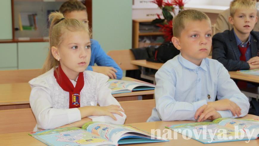 В учреждениях образования Наровлянщины прошли уроки, посвященные Дню народного единства