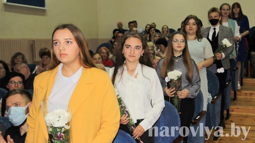 В учреждения образования Наровлянщины прибыли 17 молодых специалистов