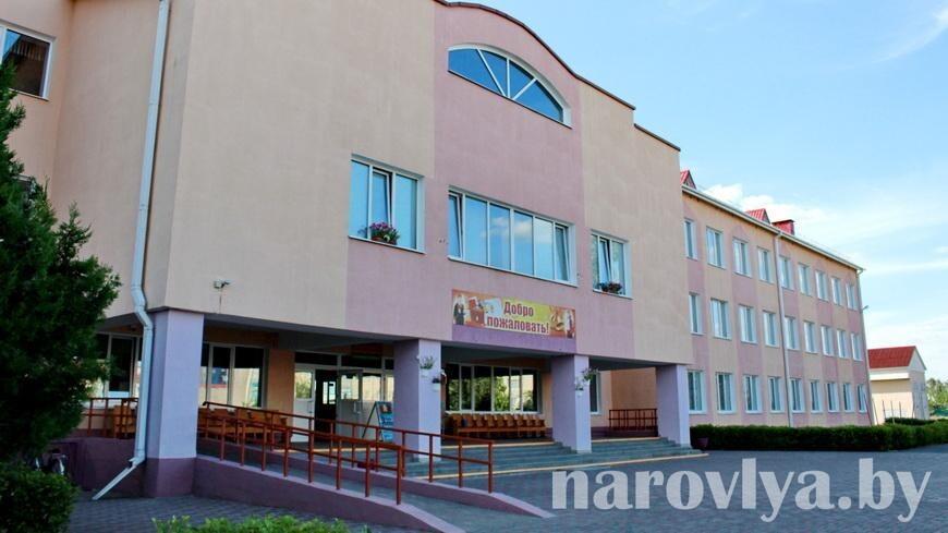 Наровлянская средняя школа № 3 празднует 35-летие!