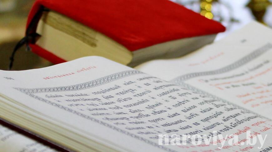 День белорусской письменности пройдет 4-5 сентября в Копыле