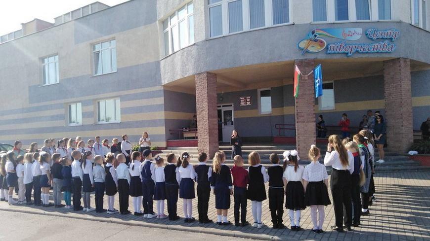 На Наровлянщине 30 учащихся приняли в октябрята