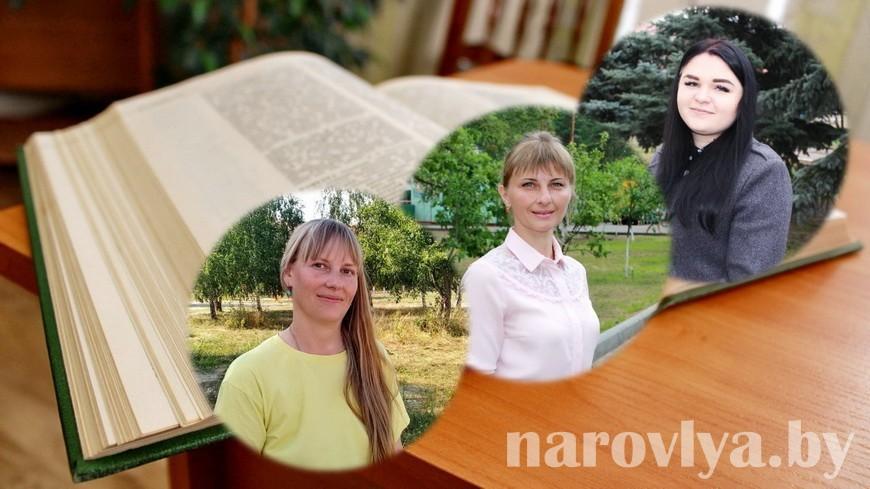Корреспондент «ПП» поинтересовался у наровлян, любят ли они читать книги?